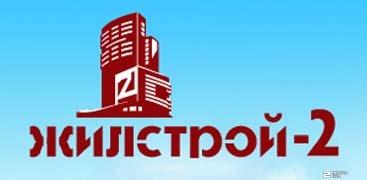 «Жилстрой-2» сумел сохранить доверие своих инвесторов. – Александр Конюхов