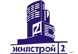 АО «Жилстрой-2» исполнилось 67 лет (репортаж программы «Харьковские Новости»)