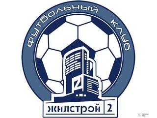 «Жилстрой-2» выиграл у «Дончанки» в 13-м туре Чемпионата Украины