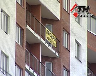 Квартиры по курсу или как паника подстегивает продажи (сюжет АТН)