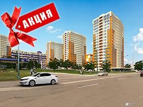 Продлены акции в ЖК «Меридиан», «Одесский» и «Подольский»!