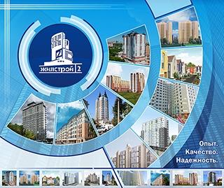 В Харькове резко вырос спрос на квартиры эконом-класса