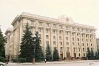 Дом советов (облгосадминистрация), 1954 г.