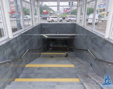 Подземные переходы на перекрестке улиц Героев Труда и Академика Павлова