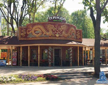 Бистро «Панда» в ЦПКиО им. Горького