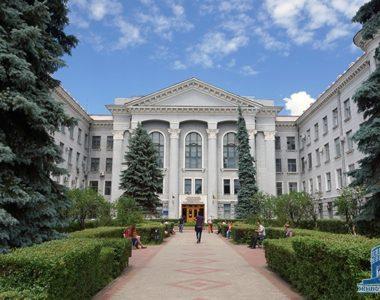 Харьковский национальный университет радиоэлектроники (ХИРЭ), 1952 г.