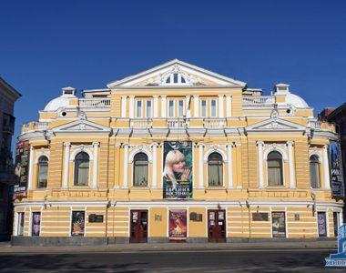 Реконструкция здания Государственного академического драматического театра имени Т.Г. Шевченко, ул. Сумская, 9, 1965 г.