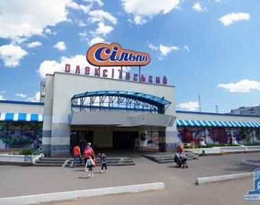 Универсам «Алексеевский» (сейчас – супермаркет «Сильпо»), пр. Победы, 62, 1982 г.