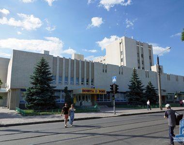 Харьковское отделение №1 «Укрпочты» (Главпочтамт), ул. Кирова, 6, 1984 г.