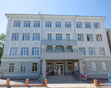 Реконструкция здания Харьковской государственной академии физической культуры, ул. Клочковская, 99 (здание бывшей школы №106), 1987 г.