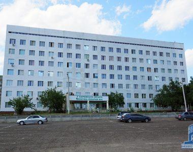 Городская клиническая больница №8, Салтовское шоссе, 266-Г