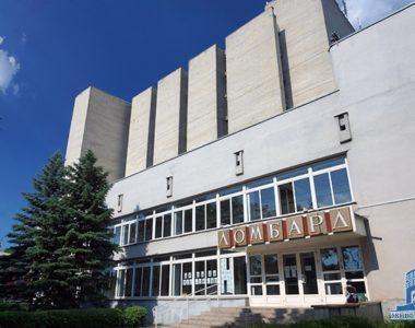 Здание Харьковского городского ломбарда, ул. Маршала Конева, 7