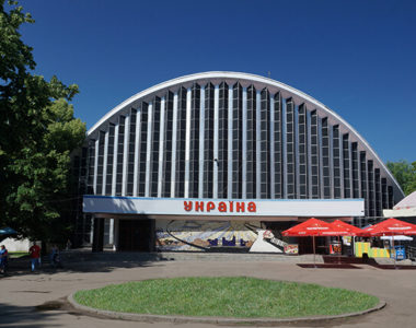 Киноконцертный зал «Украина», ул. Сумская, 35, 1963 г.
