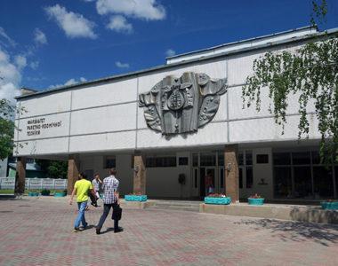 Учебные корпуса Национального аэрокосмического университета «ХАИ», ул. Чкалова, 17