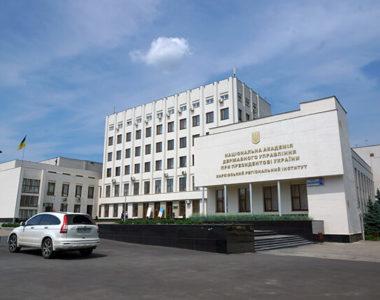 Дом политпросвещения, Московский проспект, 75, 1979 г.