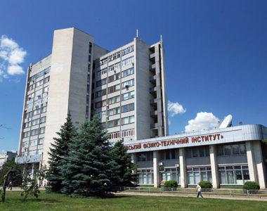 Национальный научный центр «Харьковский физико-технический институт» (ранее – УФТИ), 1985 г.