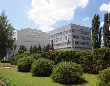 Харьковский национальный фармацевтический университет, ул. Блюхера, 4, 1986 г.