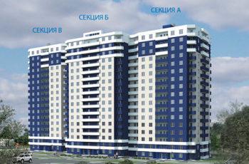 """В третьей секции ЖК """"Дом на Зерновой"""" установлено перекрытие над одиннадцатым этажом"""